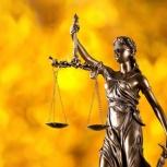 Бесплатные юридические  консультации, Тюмень