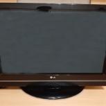 Телевизор для дома и дачи, Тюмень