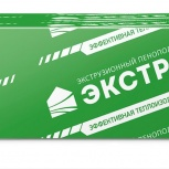 Экструдированный пенополистирол Экстрол 45 1180х58, Тюмень