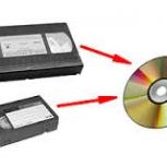 Оцифровка VHS видеокассет в DVD Лесобаза, Тюмень