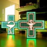Светодиодный аптечный крест !, Тюмень