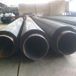 Производим Трубы ППУ от 57 мм до 1020 мм ПЭ/ОЦ оболочке, Тюмень