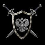 Безопасность бизнеса, профилактика рисков, работа с ФНС, МВД, СК, Тюмень