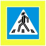"""Светодиодный дорожный знак 2.1 """"Пешеходный переход"""", Тюмень"""
