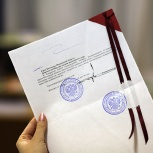 Перевод документов со всех языков стран СНГ на русский язык, Тюмень