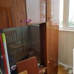 Шкаф со стеколом бесплатно, Тюмень