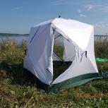 Палатка Куб1,85х1,85х1,85, 3-х слой, Тюмень