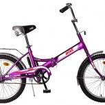 Велосипед АИСТ складной  20-201, Тюмень