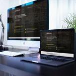 Разработка сайтов для бизнеса, Тюмень