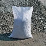 Щебень в мешках экологически чистый с доставкой, Тюмень