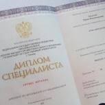 Репетитор по русскому языку и литературе (онлайн), Тюмень