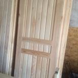 Деревянные двери, Тюмень