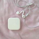 Наушники Apple EarPods с разъёмом 3,5 мм, Тюмень