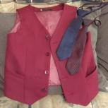Жилетка (16 гимназия) + 2 галстука, Тюмень