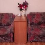 Два кресла пр.Румыния, Тюмень