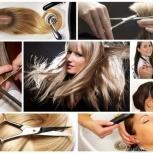 Обучение парикмахер-универсал, Тюмень