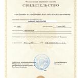 получение ИНН для иностранных граждан, Тюмень