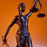 банкротство юридических и физических лиц, Тюмень