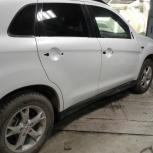 Кузовной ремонт автомобилей, Тюмень