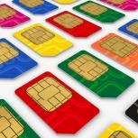 Sim-карты для различных целей(регистрация соц.сетей аккаунтов итд), Тюмень