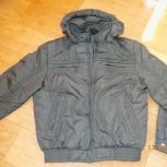 Куртка демисезонняя новая, Тюмень