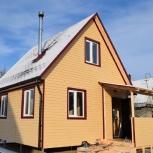 Каркасный двухэтажный дом 5,5 м х 5,5 м до повышения НДС., Тюмень