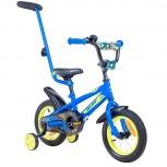 Велосипед детский Аист Pluto 12, Тюмень