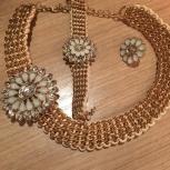 Avon колье браслет и кольцо, Тюмень