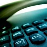 IP АТС, IP-телефония, Тюмень