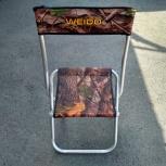 стульчик для рыбалки, Тюмень