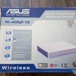 Asus WL-500gP V2 мультифункциональный Wi-Fi router, Тюмень