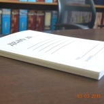 Архивный переплет документов недорого!, Тюмень