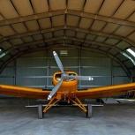 Строительство авиационных ангаров, Тюмень
