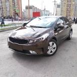 Аренда нового авто Kia Cerato New в Тюмени без водителя, Тюмень