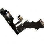 Шлейф верхний iPhone 6 Plus + фронтальная камера + датчик приближения, Тюмень