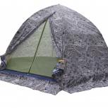 Палатка летняя зонт 6-ти местная «Т, Тюмень