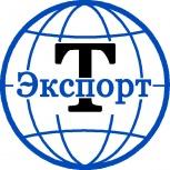 Таможенное оформление, товары из России, ВЭД, Импорт,Экспорт, Тюмень
