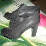 Ботинки, Тюмень