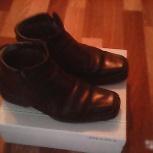 Зимние ботинки, Тюмень