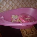 Ванночка, горка, круг для купания, Тюмень