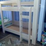 Продам двухъярусную кровать с матрасами!, Тюмень