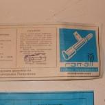 Головка звукоснимателя монофоническая пьезоэлектрическая ГЗП-311, Тюмень