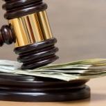 Юридические услуги, взыскание долгов в судебном порядке, Тюмень