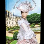 Женщина и гардероб фантазий, Тюмень