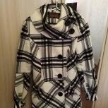 Пальто 40 размер, Тюмень