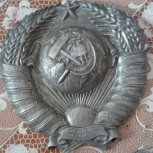Герб Советского Союза, Тюмень