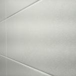 Плитка настенная белая Azori 50*20 остатки, Тюмень