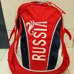 Bosco рюкзак красный. Доставка, Тюмень