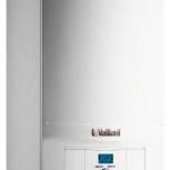 Котел газовый Vaillant Atmo TEC pro VUW 240/5-3 (H, Тюмень