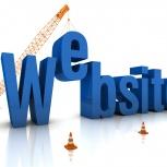 Разработка сайтов в веб-студии, Тюмень